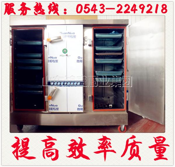 24盘蒸柜/电气两用蒸箱/双门蒸车/厨房设备定制/山东鸿盛